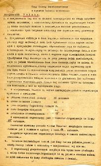 Archiwum miasteczek i wsi pow. sanockiego, leskiego, ustrzyckiego. Kwestionariusze z badania środowiska : Polana