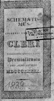 Schematismus Universi Venerabilis Cleri Dioeceseos Graeco Cathol. Premisliensis 1839