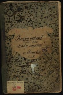 Księga uchwał Rady miejskiej w Sanoku 31.07.1868-14.11.1870. T. II