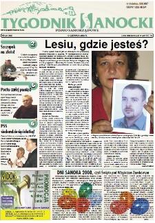 Tygodnik Sanocki, 2008, nr 24