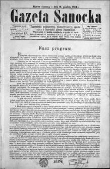 Gazeta Sanocka, 1894, numer okazowy z dnia 16 grudnia