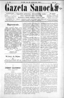 Gazeta Sanocka, 1896, nr 82