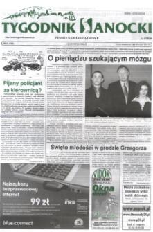 Tygodnik Sanocki, 2005, nr 23