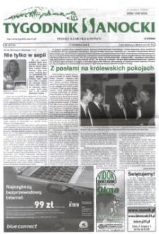Tygodnik Sanocki, 2005, nr 24