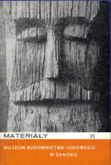 Materiały Muzeum Budownictwa Ludowego w Sanoku, 1979, nr 25