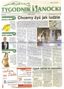 Tygodnik Sanocki, 2007, nr 33