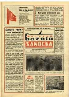 "Gazeta Sanocka ""Autosan"", 1978, nr 12"