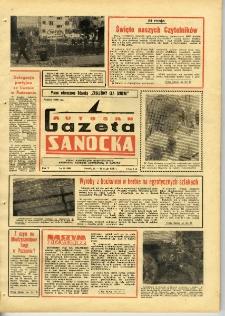 "Gazeta Sanocka ""Autosan"", 1978, nr 15"