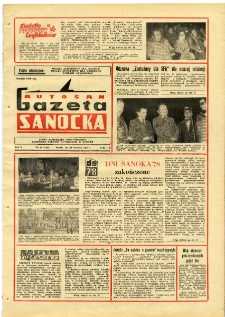 "Gazeta Sanocka ""Autosan"", 1978, nr 17"