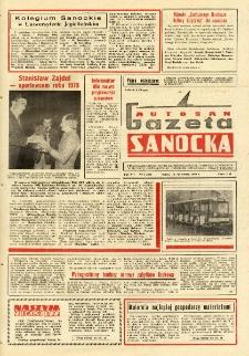 "Gazeta Sanocka ""Autosan"", 1980, nr 8"