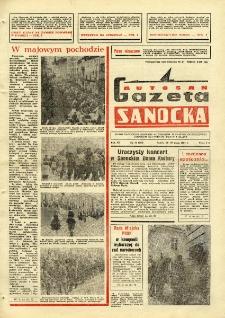 "Gazeta Sanocka ""Autosan"", 1984, nr 14"