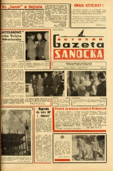 "Gazeta Sanocka ""Autosan"", 1975, nr 16"