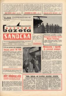 "Gazeta Sanocka ""Autosan"", 1982, nr 17-19"