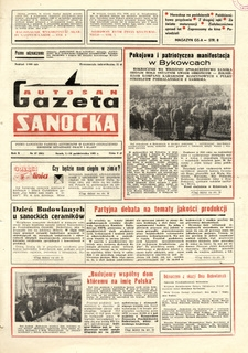 "Gazeta Sanocka ""Autosan"", 1983, nr 27-29"