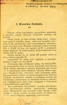 Kronika Zakładu : [Sprawozdanie Przemysłowej Szkoły Uzupełniającej w Sanoku za rok 1913/1914]