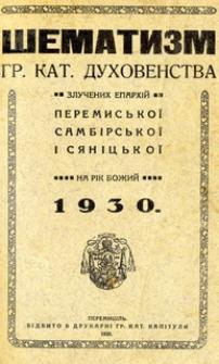 Šematizm greko-katolic'kogo duhovenstva zlučenih eparhij peremis'koj, sambirs'koj i sănickoj za rik božij 1930