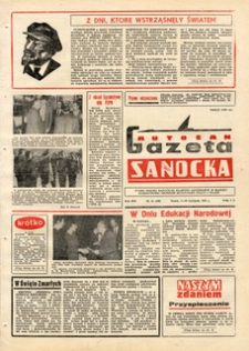 "Gazeta Sanocka ""Autosan"", 1987, nr 31-33"