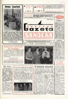 "Gazeta Sanocka ""Autosan"", 1988, nr 31-33"