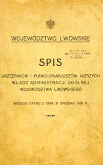 Spis urzędników i funkcjonariuszów niższych władz administracji ogólnej Województwa Lwowskiego według stanu z dnia 31 grudnia 1930 r.