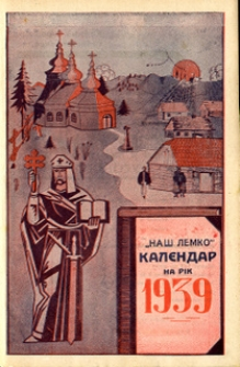 Ìlûstrovanij gospodars'kij kalendar na 1939 rik