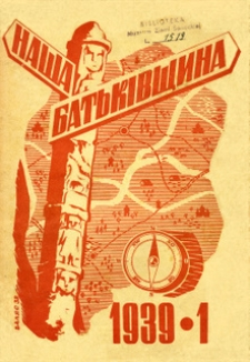 Naša Bat'kivŝina, 1939, nr 1
