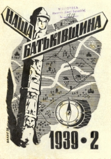 Naša Bat'kivŝina, 1939, nr 2