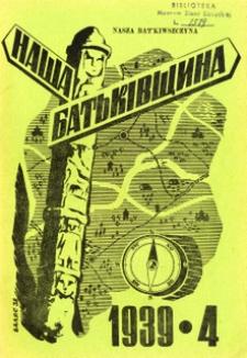 Naša Bat'kivŝina, 1939, nr 4
