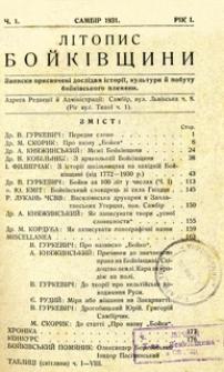 Litopis Bojkivŝinii, 1931, nr 1