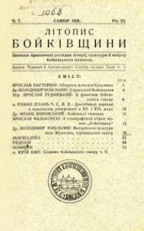 Litopis Bojkivŝinii, 1936, nr 7